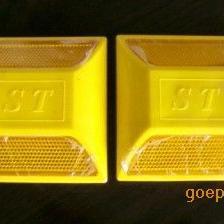 道钉轮廓标厂家|深圳道钉轮廓标|龙华道钉轮廓标价格