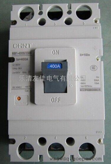 首页 供应产品 工控设备 低压电器 低压断路器 >> 高仿正泰nm1-63s
