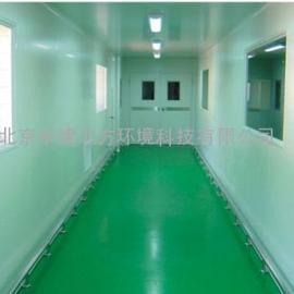 净化工程,洁净室工程,百级――十万级无尘车间净化工程