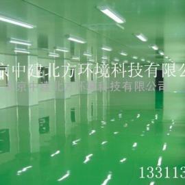 承接洁净室工程 无尘室专业装修净化工程