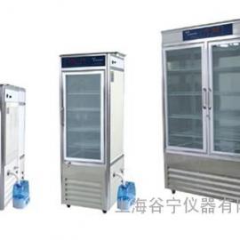 -15℃人工气候箱