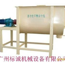 U型圆形干粉涂料搅拌机混合机 卧式干粉混合机 干湿饲料搅拌机