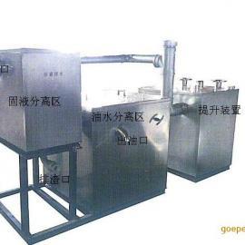 无动力餐饮油水分离器、隔油池HR-CY-GYQ-系列
