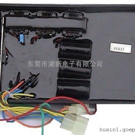 柴油机电压调节器AVR15-3调压板调压器