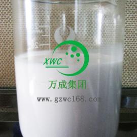 金属清洗剂用消泡剂 万成改性聚醚硅消泡剂