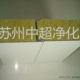 岩棉夹芯板 岩棉彩钢夹芯板 阻燃彩钢板 钢板厚度0.476