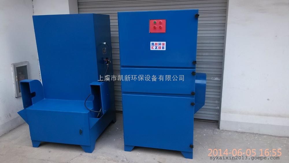 广东广西贵州重庆湖北湖南小型工业集尘器、除尘器、除尘设备