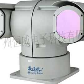 船舶光电助航系统,夜视4公里,全天候日夜监控