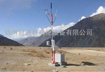 自动化气象站