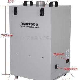 大功率粉末净化器 粉末集尘器 异味消除器耀晨