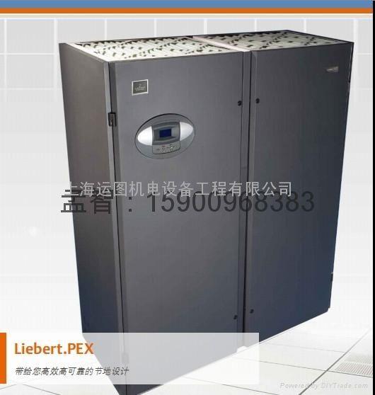上海艾默生制冷设备风冷机组