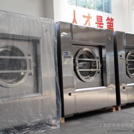 大型全自动工业洗衣机,洗衣房水洗机器设备,洗衣厂洗脱一体机