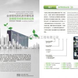 上海卡洛斯风冷式冷冻机
