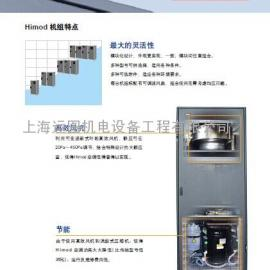 上海暖通/空调/制冷设备 >> 空调设备 >> 空调配件