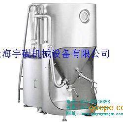 实验型高速离心喷雾干燥机