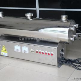 山东济南青岛烟台15T200W过流式紫外线消毒设备