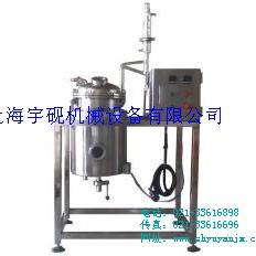 小型实验型精油提取罐