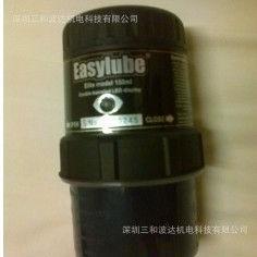 Easylube自动注油器生产厂家|数码自动加脂器批发