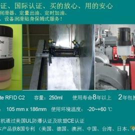 Easylube数码加脂泵|搅拌机注油器|进口自动注油器