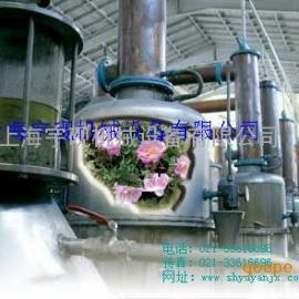 上海宇砚专供生产型植物花草精油提取设备