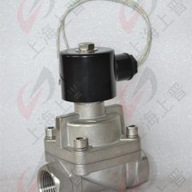 不锈钢法兰常闭式蒸汽电磁阀