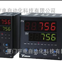 厦门宇电AI-756高精度5位温控调节仪