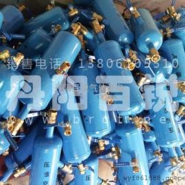 河南郑州氧气集气包配气包配气器储气包生产厂家