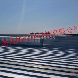 杭州900圆弧形标准采光气楼