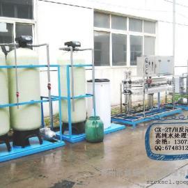 干洗行业用水处理装置|软水处理设备