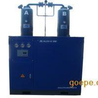 水冷型组合式干燥机