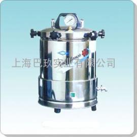 18L压力蒸汽灭菌器 YX-280型手提式压力蒸汽灭菌器
