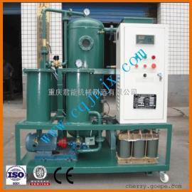重庆君能RZl-B-200脱大水功能润滑油真空滤油机