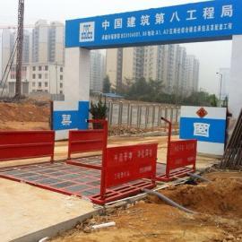 深圳建筑工地洗轮机