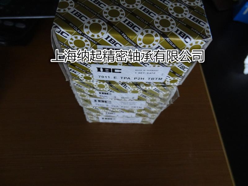 IBC超精密轴承|IBCNN3030 KW33MSP现货供应|IBC价格优惠