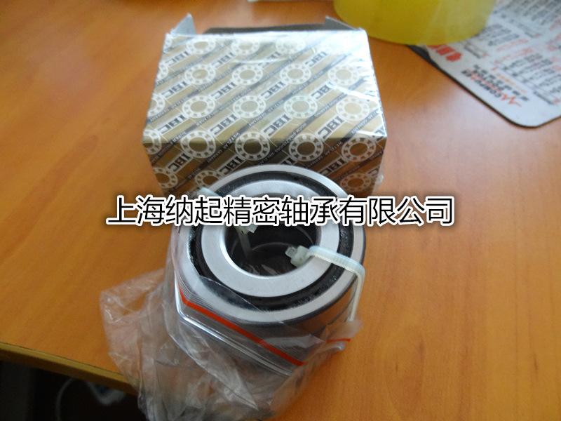 IBC超精密轴承|IBCNN3028 W33MSP现货供应|IBC价格优惠