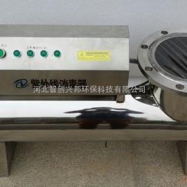 紫外线消毒器|紫外线消毒器厂家|紫外线消毒器价格