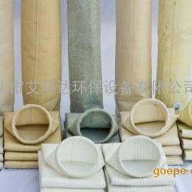新疆乌鲁木齐PPS除尘布袋电厂专用