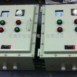 ExdIIBT4防爆控制箱 Q235钢板焊接防爆操作箱