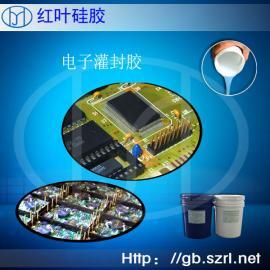 加成型高透明电子灌封胶