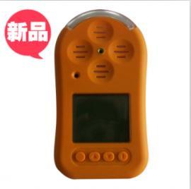 防爆便携式四合一气体检测仪