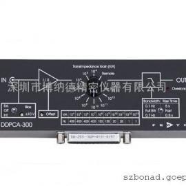 DDPCA-300-可变增益电流放大器,FEMTO深圳代理