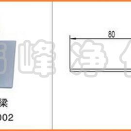 T型龙骨梁6*8 HJ8002(本色)净化铝材 铝材配件