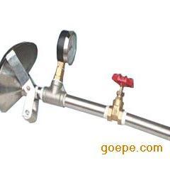 手执式淋雨试验装置,垂直滴水试验,摆管淋雨试验