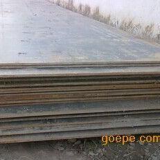 50锰2高锰耐磨板