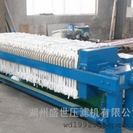 厢式压滤机630系列防腐压滤机化工厂专用