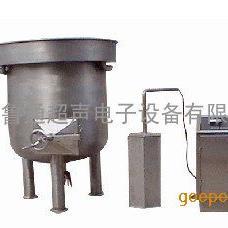 罐式超声波胶塞清洗机鲁通供应质量保证,价格实惠,厂家批发。