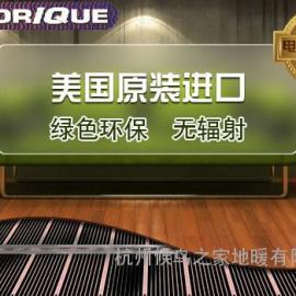 杭州宿舍楼地暖,杭州工程项目地暖