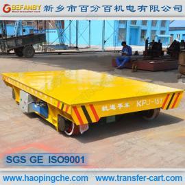 运输搬运设备电动钢水转运车平板运货车