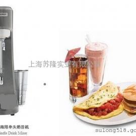 美国咸美顿HMD200商用单头奶昔机搅拌机、HMD200
