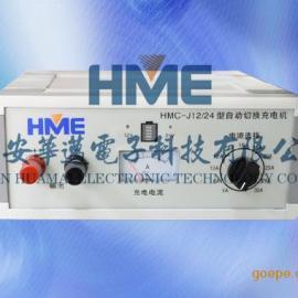 华迈铅酸蓄电池充电器 100%正品行货 全网底价!